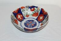 Chinese Porcelain Bowl Multi Color Designs Scalloped Border Rim
