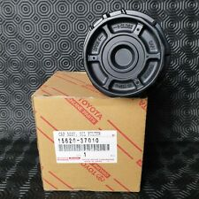 GENUINE TOYOTA AURIS HYBRID Oil Filter Housing Cap Cover 15620-37010 RM 1ST POST