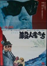 KILLERS Japanese B2 movie poster ANGIE DICKINSON LEE MARVIN DON SIEGEL 1964 NM