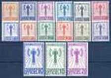 France 1943 timbres de service Yvert  n° 1 à 15 neuf ** 1er choix