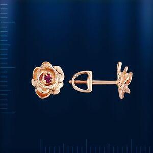 Russisches Rose Rotgold 585 Ohrstecker ROSE mit Korund Rubinen 8mm SEHR NIEDLICH