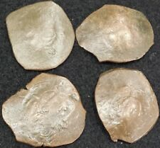 Ancient Roman Byzantine Coins - Lot of 4 Cup Coins