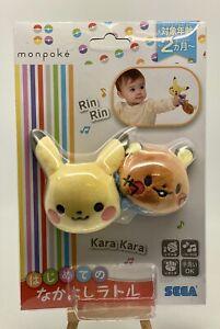 Monpoke My First Friend Rattle - Pokemon Nintendo Pocket Monster Baby Toy