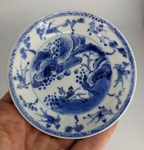 Chinese Antique c18th Eggshell Porcelain Dish UNUSUAL MARK - Kangxi / Yongzheng