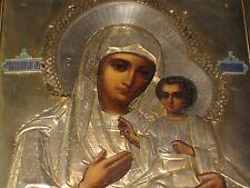 ANTIQUE RUSSIAN ORTHODOX SILVER ENAMEL RIZA ICON KIOT TIKHVIN MOTHER OF GOD 1880