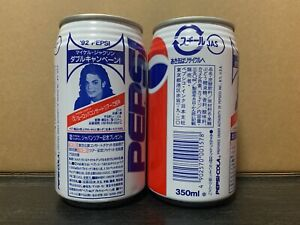 Rare 1992 Japan Pepsi Michael Jackson Empty Can