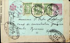 GREECE 1916 4v ON MILITARY CENSORED COVER W/ TRIANGLED CACHET TO FRANCE