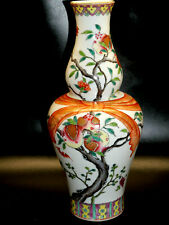 VERY DECORATIVE CHINESE VASE WITH LARGE SEAL MARK - L@@K