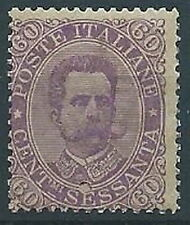 1889 REGNO UMBERTO I 60 CENT MNH ** - T244-6