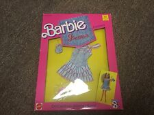 BARBIE JEANS FASHION DRESSED UP DENIM BLUES W SHOES MATTEL 1988