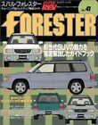 Subaru Forester Hyper REV 41 Tuning & Dress up Guide Car Book Japan Japanese