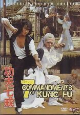 7 COMMANDMENTS OF KUNG FU  -Hong Kong RARE Kung Fu Martial Arts Action movie
