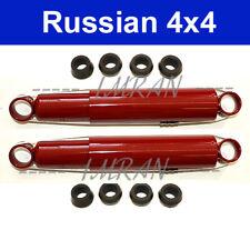 Stoßdämpfer x 2St. hinten Lada 2101 -2107 und Lada Niva  2121 bis BJ 2010