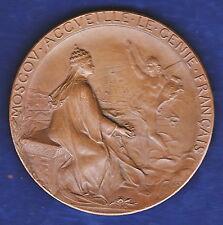 RUSSIE,MEDAILLE D'ADMISSION à L'EXPOSITION FRANCAISE de MOSCOU, 1891,par O. ROTY