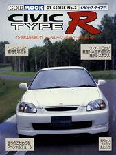 [BOOK] HONDA CIVIC TYPE R GOLD MOOK GT SERIES No.3 EK9 VTEC Accura NSX Japan