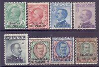 2-5.ITALY,TURKEY,LEVANT,SMYRNA,1909-1911 SC.1-8,MH,MOSTLY REGUMMED,KING