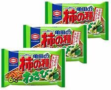 KAMEDA Kakinotane Rice Cracker Wasabi 182 g x 3 bags set Japan Import