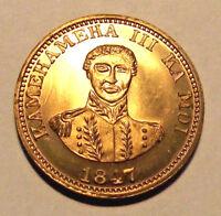 King Kamehameha III Ka Moi 1847 Aupuni Hawaii Hapa Haneri Souvenir (LOT D886)
