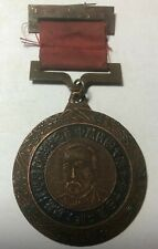 Chinese China Military Dress End of Ching Dynasty 7th Yr Vintage Original Medal