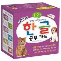 Korean Language Card Basic Word Hangul  Korean Alphabet Learning Flash Card_Au