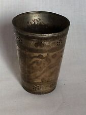Old Vintage Original Brass Hand Engraved Islamic calligraphy  bowel/glass