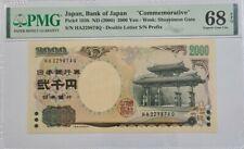 """2000 JAPAN 2000 Yen """"Commemorative"""" PMG68 EPQ SUPERB GEM UNC [P-103b]"""