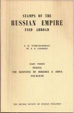 Stamps of the Russian Empire Used Abroad Pt 3 Khiva/Bukhara/Sin-Kiang+ 1958 pbk