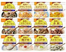 Cybozu Bisai emergency food Alpha Instant Rice 12 types meal set 5 years save o6