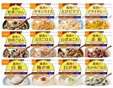 Cybozu bisai Emergency Food Alpha Instant Reis 12 Typen Mahlzeit Set 5 Jahre sparen o6