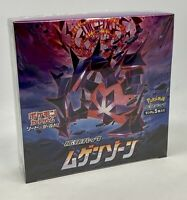 Pokemon Card Game Sword & Shield Expansion Pack Infinity Zone Booster Box Japan