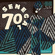 VA - SENEGAL 70: SONIC GEMS & PREVIOUSLY UNRELEASED RECORDINGS FROM THE 70'S (NE
