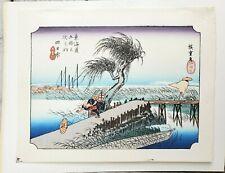 Hiroshige Japanese Woodblock Print The Mie River 53 Stations Tokaido Yokkaichi