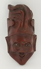 More details for japanese carved wood vintage victorian oriental antique small face wall plaque