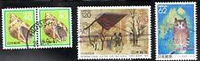 stamps JAPAN A1201(2) A1624 ZA119 LOT