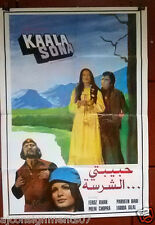 Kaala Sona (Parveen Babi) Lebanese Hindi Movie Arabic Poster 70s