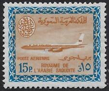 SAUDI ARABIA 1970 15pi AIR MAIL KING SAUD CARTOUCHE SG 599 LIGHT HINGED