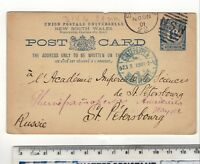 AUSTRALIA NEW SOUTH WALES 1901 LINEAN SOCIETY PRE-PAID CARD TO RUSSIA