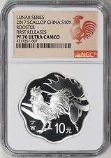 2017 10 Yuan Chinese NGC PF70 Rooster Plum Blossom Silver Coin Bullion China