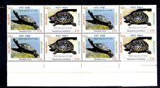 Bangladesh MNH 2v Se Tenant Blk 4, Crowned river Turtle, Black Pond, Rare -NL4