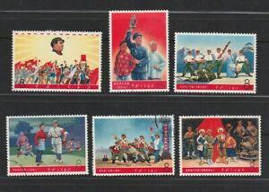 CHINA 1968 SHORT SET USED