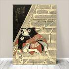"Awesome Japanese SAMURAI WARRIOR Art CANVAS PRINT 16x12""~ Kuniyoshi #029"