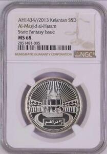 Dubai UAE United Arab Emirates 2013 Silver Kelantan 5 Dirhams Al Masjid Al Haram
