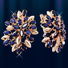 Russian solid rose gold 585 /14k  sapphire cluster earrings NWT.
