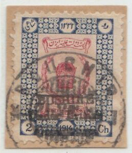 BUSHIRE 1915  BRITISH OCCUPATION ISSUE 2 CH ON FRAGMENT PERSIA USED SG.16  C