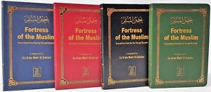 DELUXE:Fortress of the Muslim (Deluxe Leathery Effect-Colour Choice) Pocket Size