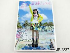 Nanjo Yoshino (Eli CV) Jolno in Guam Photobook Japanese Nanjou Photo US Seller