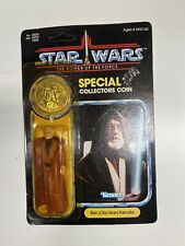 Star Wars Power Of The Force Special Vintage 1980s  Ben (Obi Wan) Kenobi on Card