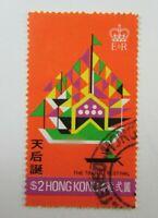 1975 Hong Kong  SC #308 THE TIN HAU FESTIVAL Used stamp
