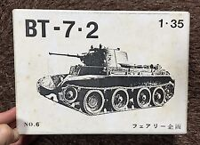 Germany Tanks BT-7.2 1/35 RESIN & METAL MODEL KIT FAIRY JAPAN