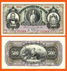 Greece 500 Drachmai 1918.  UNC - Reproductions